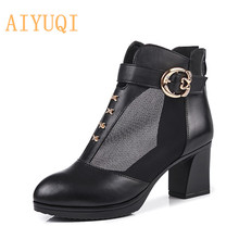 AIYUQI Womens summer boots 2019 spring genuine leather womens boots, large size 41 42 43 high-heeled fashion dress shoes women