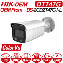Hikvision ColorVu OEM IP Camera DTT47G (OEM DS-2CD2T47G1-L) 4MP Network Dome POE IP Camera H.265 CCTV Camera SD Card Slot hikvision h 265 poe ip camera ds 2cd2335fwd i 3mp ultra low light network turret cctv camera ir ip camera with night version