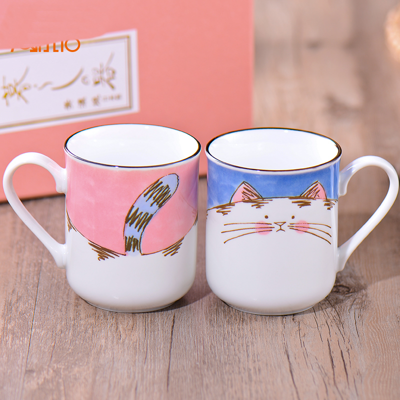 Cute Colorful Cartoon Tea Cups With Funny Faces Stock ...