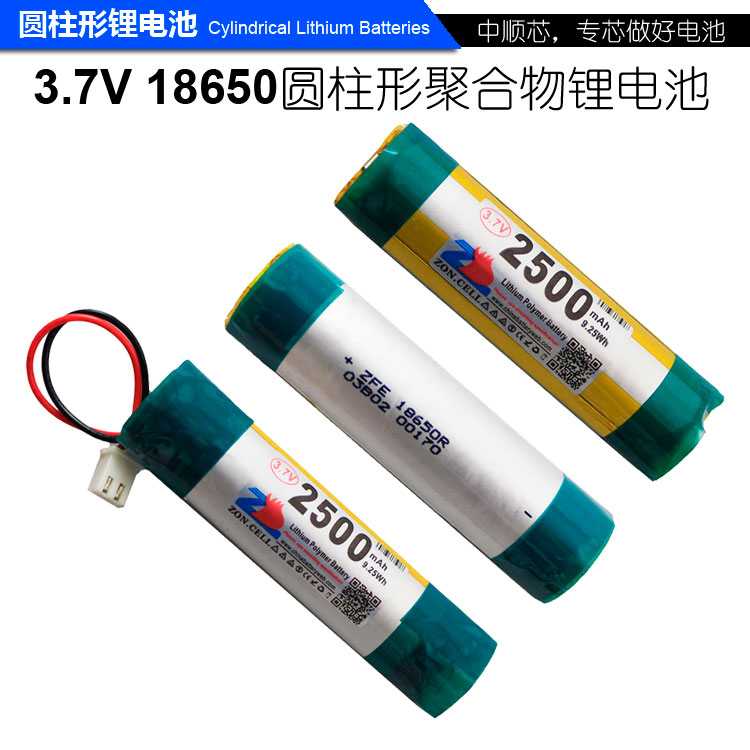 3.7 v li po li-ion batteries au lithium polymère batterie lipo ion rechargeable au lithium-ion pour 2500 mah 18650 batterie
