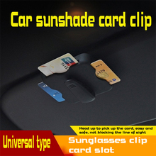 General purpose Car Portable Fastener sunshade card clip Sunglasses slot supplies