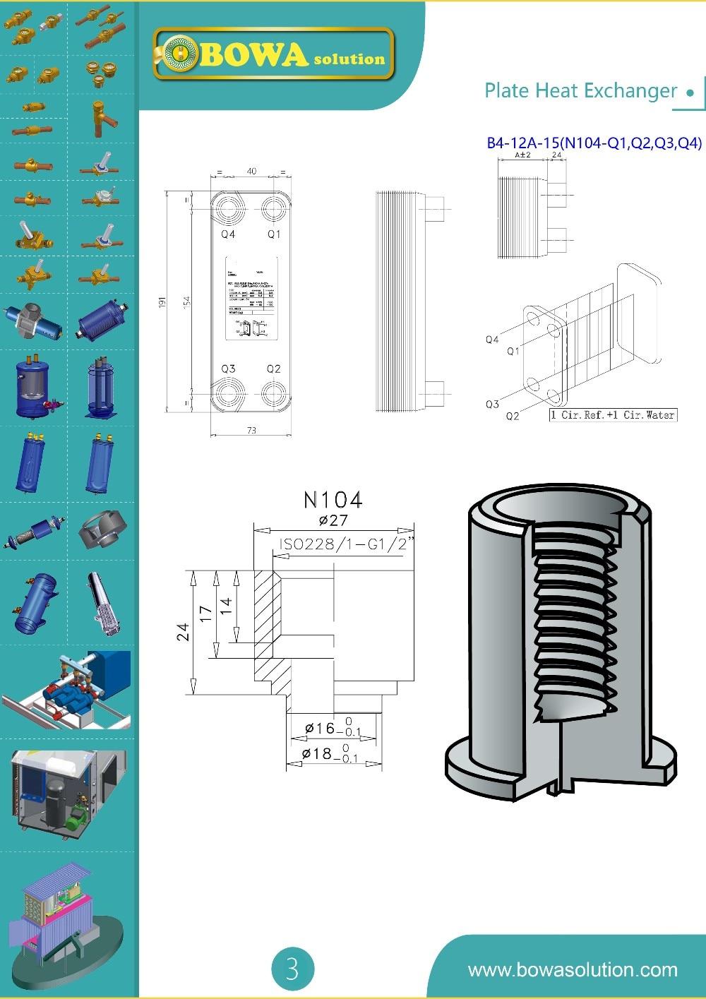 15 пластин никелевые паяные пластины из нержавеющей стали теплообменник отличное качество частей для нагревательного устройства