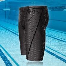 Men Shark Skin Water Repellent Professional Competitive Swimming Trunks Brand Soild Jammer Swimsuit