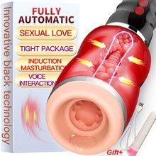 Deep throat sucking Vibrator Erotic sex toys for men Fake pussy Penis pump Blowjob Male Masturbator for man Oral sex machine