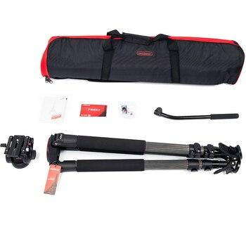 Miliboo IronTower MTT703B 25kg weight bear carbon fiber professional camera Video tripod stand Fluid head