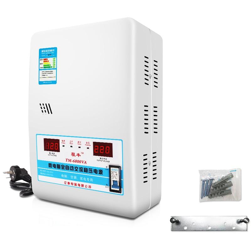 6800W Single Phase Automatic Voltage Stabilizer AC Regulator Power Supply 120-270V To 220V Y
