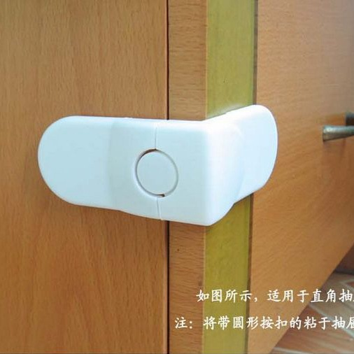 Baby safety protection supplies baby right angle safety lock child drawer lock anti pinch hand