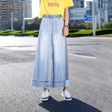 Frauen Breites Bein Jeans Sommer taille Lose Hosen mit Gespleißt Seitlichem  Streifen Casual Mode-Trend Zeigen Statur Licht gewas. 1713bdf7f7
