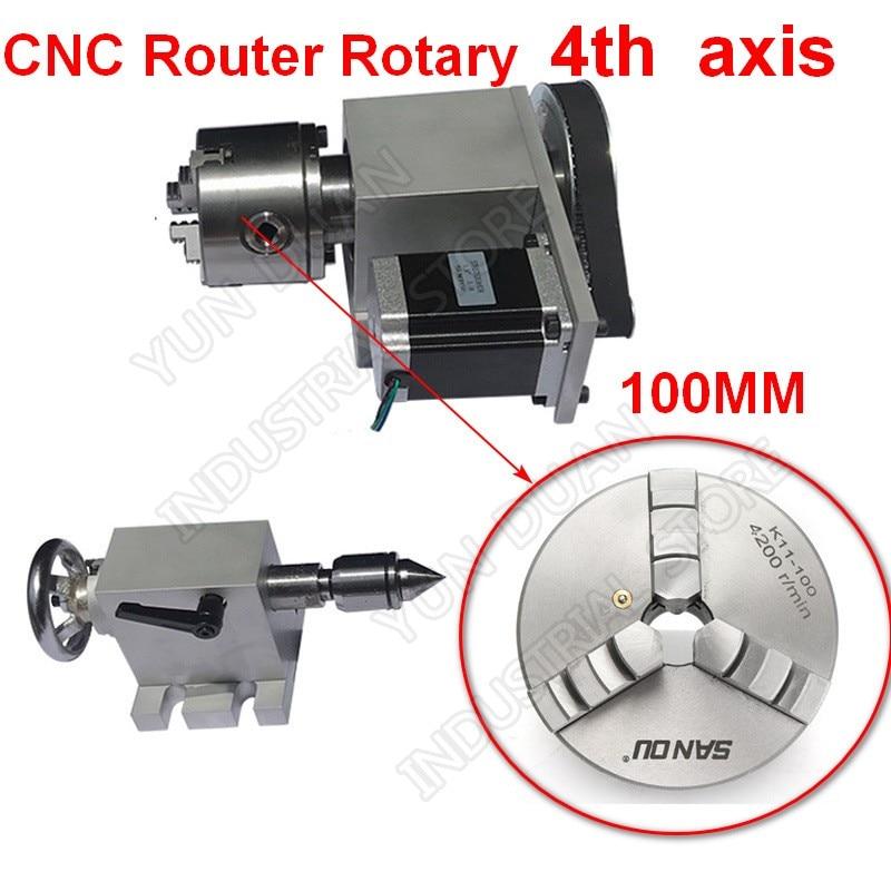 4 Estender eixo de rotação de UM Eixo Rotativo 100mm stepper motor & MT2 Tailstock Chuck & Nema23 para madeira de metal plástico Fresagem CNC Router