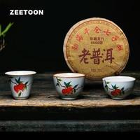 70ml Jingdezhen Ceramic Crackle Glaze Hand Painted Teacup Vintage Puer Tea Cup Master Cup for 2014 357g Tea Cake Ripe Puer 6666