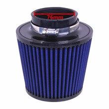 Blue Universal 76mm Car Air Intake Filter Cleaner Auto Hemisphere Mushroom Head Beehive Cleaner Reduce Engine Intake Resistance