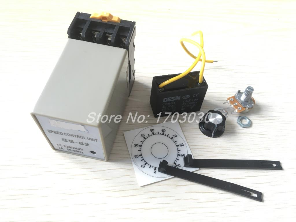 SS-62 Single Phase AC Motor Speed Control Unit Controller 220V/240V 3A 50-60Hz image