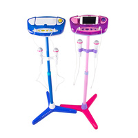 Children Karaoke Machine Adjustable Stand With 2 Microphones AUX Cable Kids Boys Girls Music Play Toys