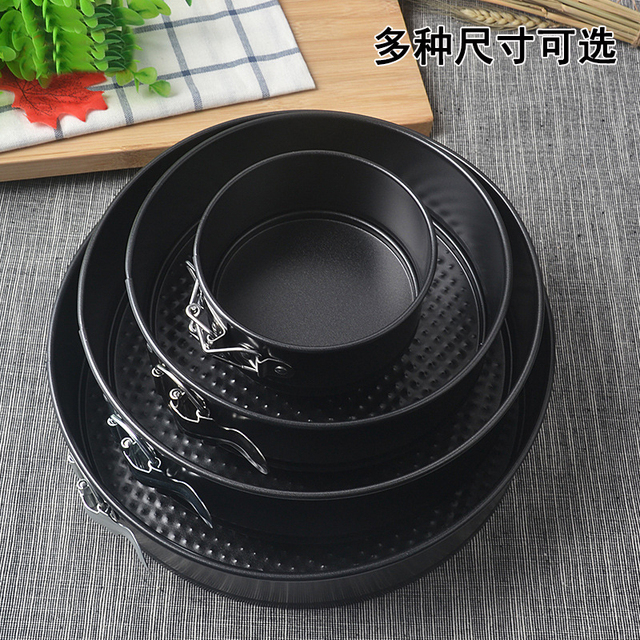 4 Style Kitchen Tools Bakeware Baking Pans Cake mold Small Round baking dish Heavy Carbon Non-stick Slipknot Removable Base Tray