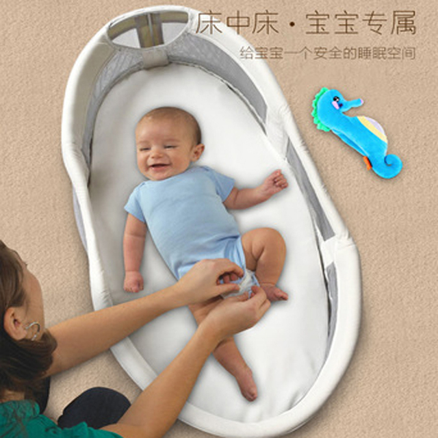 Portable Baby Bed Multifunction Backpack Cot for Newborn Ourdoor Nursery Travel Folding Baby Crib Infant Toddler Cradle 1