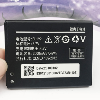 BL192 2000mAh Battery For Lenovo A328 A328T A526 Battery image