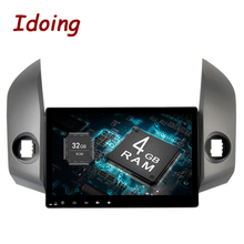 Idoing 2Din10 2 Car GPS Player Android8 0 7 1 For Toyota RAV4 09 12 Steering
