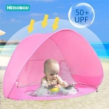 Medoboo Summer Baby Beach Tent UV Protection Sunshelter Portable Children Toys Small House Childrens Pool Ball 30