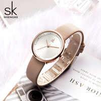 Shengke Women Watches Mixmatch Simple Watch Beige Leather Band Reloj Mujer Classical Dress Watch Women Montre Femme Wholesale