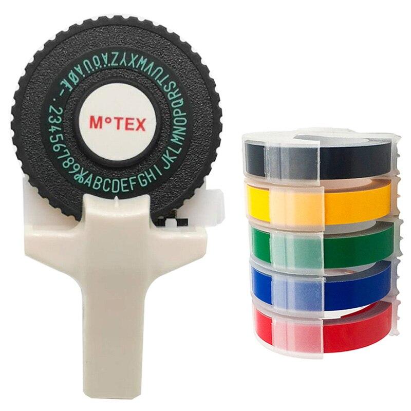 Creamy weiß Motex E101 Manuelle Label Maker DIY Hand Dekorative Manuelle Schreibmaschine für 9mm 3D präge PVC kunststoff label band