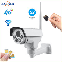 HD 1080P 3G 4G SIM Card Camera Wifi Outdoor PTZ Bullet Camera Wireless IR 50M 5X Zoom Auto Focus CCTV Wi Fi IP Camera