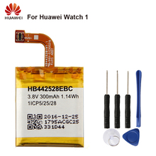 HUAWEI HB442528EBC Genuine Battery For For Huawei Watch 1 Watch1 300mAh Replacement Phone Battery + Tool original replacement battery huawei hb442528ebc for huawei watch1 300mah