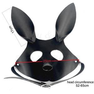 Image 4 - Sexy Elegant Eye BDSM Mask Adult Games Carnival Ball Party Cosplay Dog Mask PU Leather Bondage Hood Fetish Sex Toys For Couples