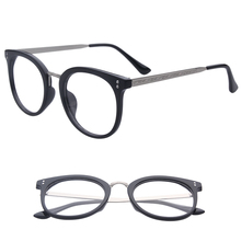 7Colors Hot Optical Myopia Glasses Clear Lens Eyewear Nerd Geek Glasses Frame Gradient Colors Eyeglasses Frames For Men Women