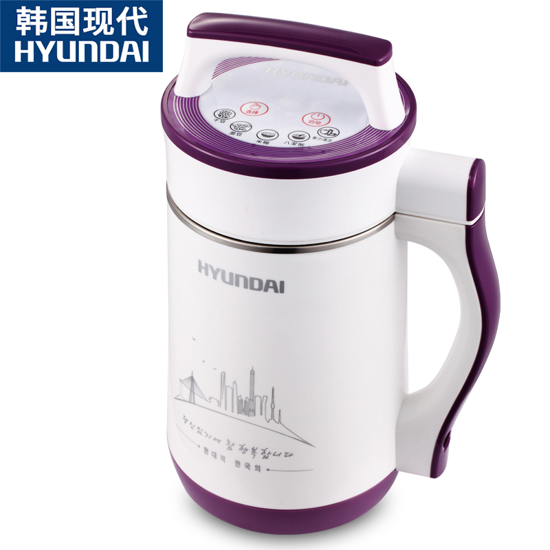 Multifunctional Automatic Soybean Milk Maker Machine 1.5L Large Capacity Soymilk Maker Soy Milk Charming Violet soybean milk machine household soymilk machine multifunctional automatic intelligent soybean milk machine