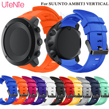 Replacement strap For SUUNTO AMBIT3 VERTICAL Frontier/classic silicone Sport Wristband For SUUNTO AMBIT3 VERTICAL smart watch смарт часы suunto ambit3 vertical hr синий ss021968000