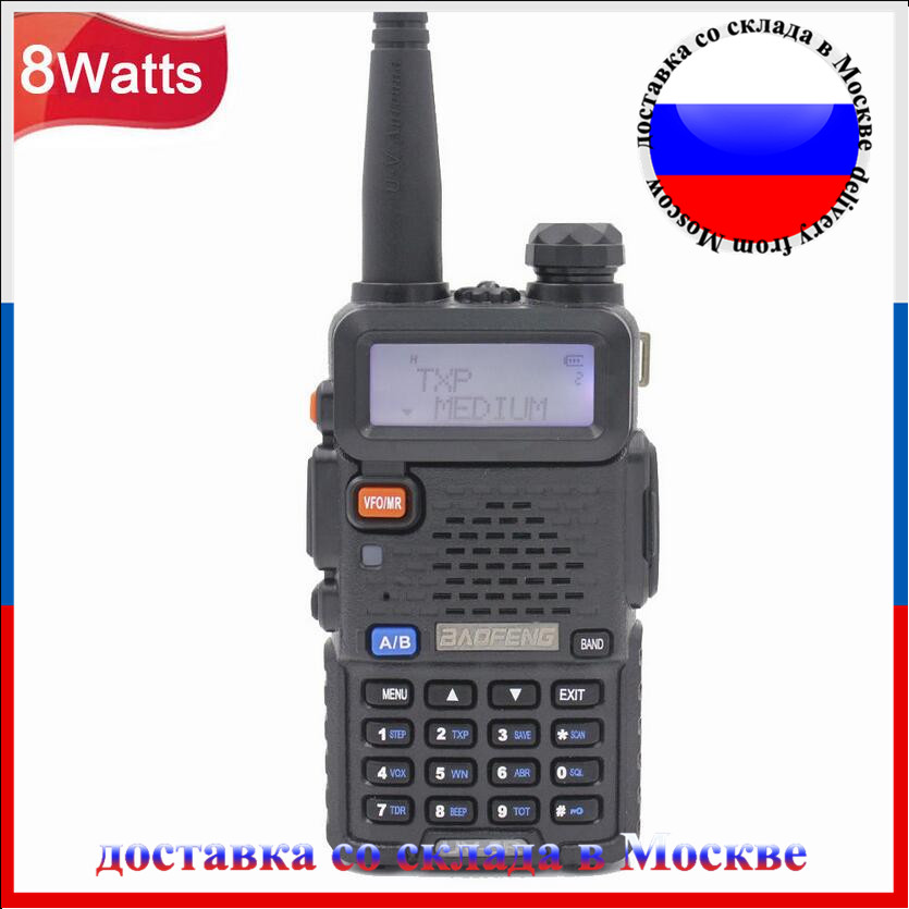 BaoFeng Dual Band Two Way Radio UV-5R 8W   Walkie Talkie 128 channels FM/VOX/TOT/Dual display/standby High/Middle/low PowerBaoFeng Dual Band Two Way Radio UV-5R 8W   Walkie Talkie 128 channels FM/VOX/TOT/Dual display/standby High/Middle/low Power