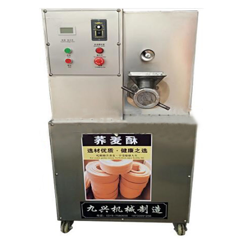 hot sale flour puffed extruder/snack food puffing extruding machine /bulking machine 4000w