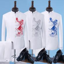 Stand collar men suits designs homme terno stage costumes for singers embroidery blazer chinese style clothes star