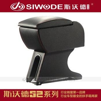 Otomotif kulit lengan kursi kayu untuk VW santana 3000 kotak sandaran tangan konsol kebanggaan didedikasikan kotak tangan pukulan gratis