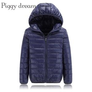 Image 1 - 高品質 2020 冬ジャケットの少年ダウンジャケット子供子供ライトアヒルダウンコートフード付き女の子薄型暖かい Outerwears 10 12 14 16 Y