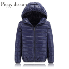 High Quality 2020 Winter Jacket Boys Down Jacket Child Kid Light Duck Down Coat Hooded Girls Thin Warm Outerwears 10 12 14 16 Y