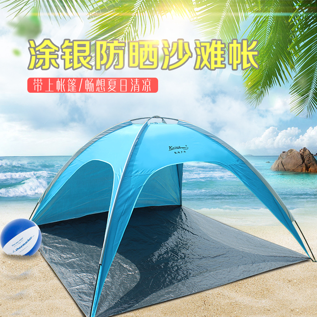 HOT Anti-Ultraviolet 2-3 people beach tent outdoor sunshade tents wind-resistant  sc 1 st  AliExpress.com & HOT Anti Ultraviolet 2 3 people beach tent outdoor sunshade tents ...