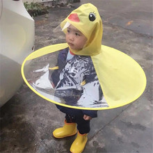 515708f4a94f5 Funny Raincoat UFO Cap Umbrella Child Kid Adult Folding Fishing Rain Cap  Cloak Hat Yellow Duck