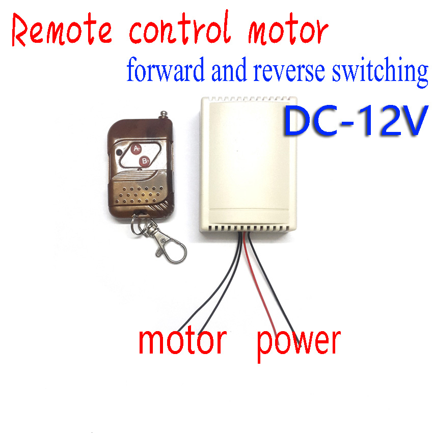цена на DC motor positive and negative remote control wireless remote control reversing switch motor Controller remote control motor