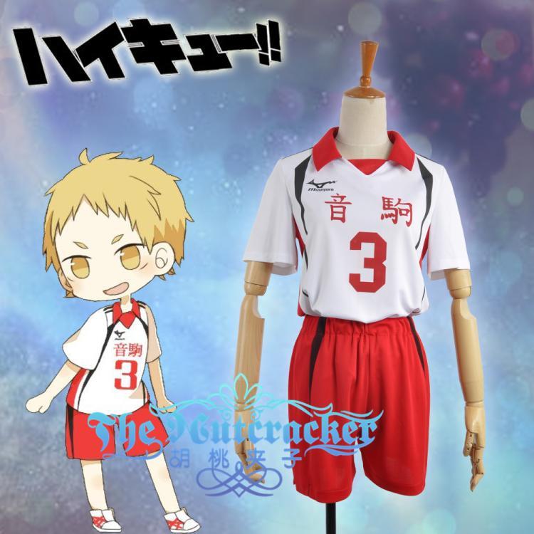 Hot Anime Haikyuu!! Yaku Morisuke Uniforms Suit Cosplay Jersey Costume S 2XL customize any sizes free shipping