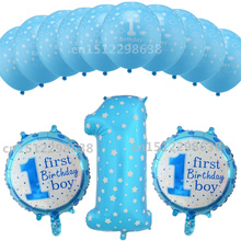 13pcs/lot 1 Year Old Baby Shower Birthday Number Foil Balloons Boy Girl 1st Latex Kids Decorations