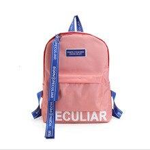 Новый список творческие Повседневное молнии рюкзак письмо лента моды Сумки-холсты тенденция школьная сумка