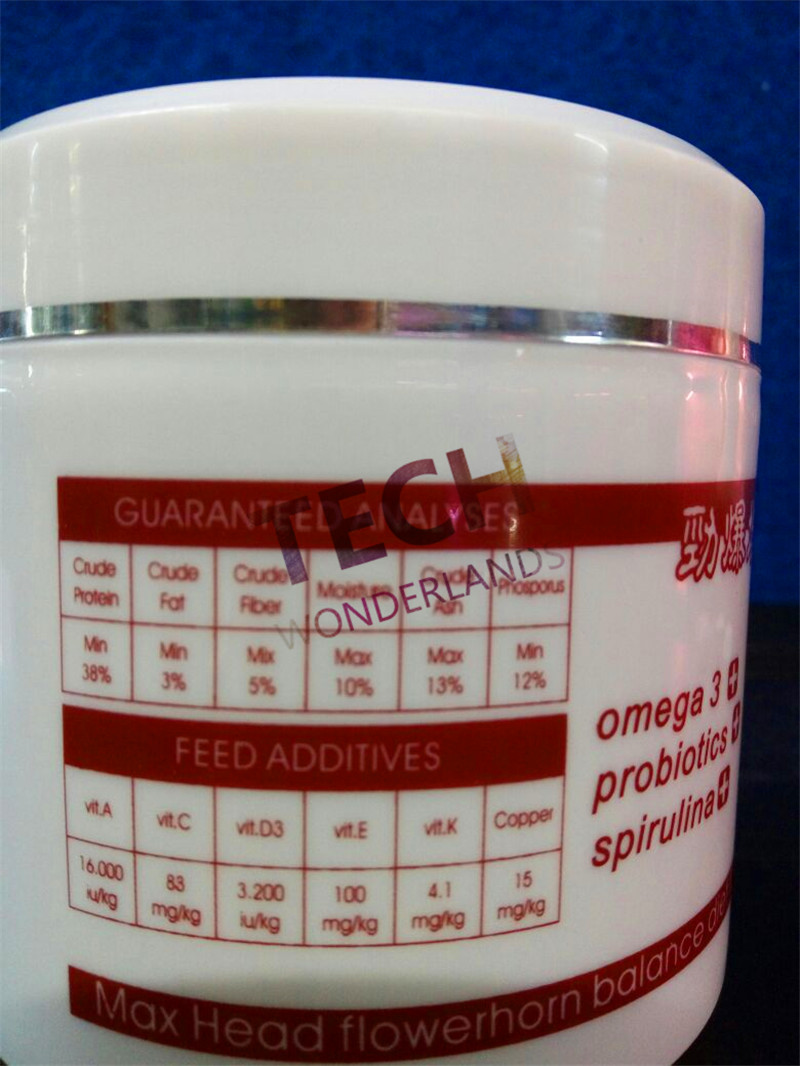 250G High Quality HK Brand KY SuperHead/SuperRed Flowerhorn Food ...
