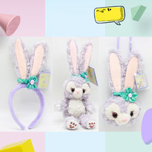 2019 New movies 28-52cm Arrival Stellalou Bunny Rabbit Plush Toys A Friend of Duffy Bear Stuffed Animal Dolls Kids Birthday Gift(China)
