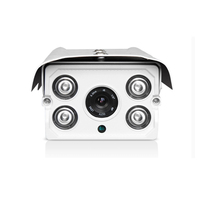 New Super 4MP AHD Camera HD 1920P Waterproof 4PCS Array infrared Security Camera 3MP AHDH System Video Surveillance