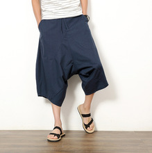 Summer Men Short Harem Pant Comfortable Loose Chinese Casual Pants Men Wide Leg Skirt Pants Trousers Plus Size M-5XL,A265
