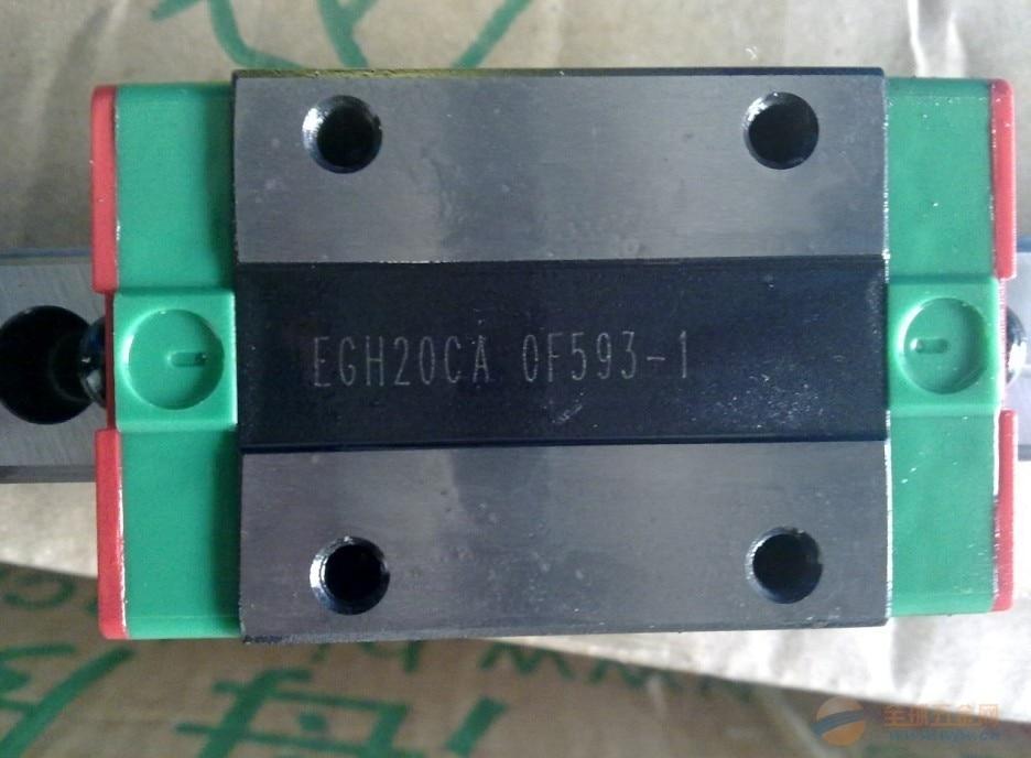shpping 100% HIWIN  EGH20CA 1R2380 shpping 100