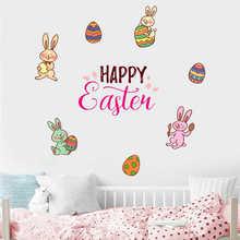 Adhesivos removibles para pared de huevos de Pascua, decoración para la casa de los niños, decoración para la habitación de los niños, mural adhesivo creativo