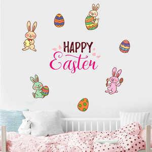 Image 1 - Rimovibile Uova di Pasqua Adesivi Da Parete Per Bambini Decorazione Della Casa Bella decorazione della stanza dei capretti Creativo sticker murale
