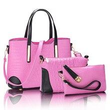 Famous Brand Women Bag Brand 2017 Fashion Women Messenger Bags Handbags PU Leather Female Bag 3 piece Set